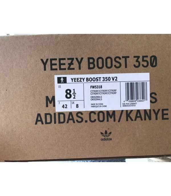 Yeezy Boost 350 V2 Lundmark Reflective Rep Boost
